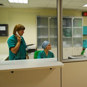 Numeri Utili Azienda Ospedaliero Universitaria Di Parma